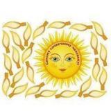 Самому солнечному человеку! (47*46см, набор пожеланий, круг с прорезями и 25 лучей для пожеланий) (в пакете) (НВ-202), (Учитель,ИПГринин, 2018), Л