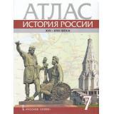 Атлас 7кл История России XVI-ХVII века (составитель Лукин П.В.), (Русское слово, 2017), Обл, c.19