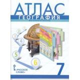 Атлас 7кл География. Материки и океаны (сост. Банников С., Домогацких Е.), (Русское слово, 2018), Обл, c.67