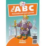 Tinkilinki Фрост А. Алфавит=The ABC (QR-код для аудио) (от 5 до 7 лет), (Титул, 2018), Обл, c.32
