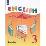 КнигаДляЧтенияФГОС 3кл Английский язык (углубленный уровень) (к учеб. Верещагиной И.Н.) (оранжевый), (Просвещение, 2020), Обл, c.94